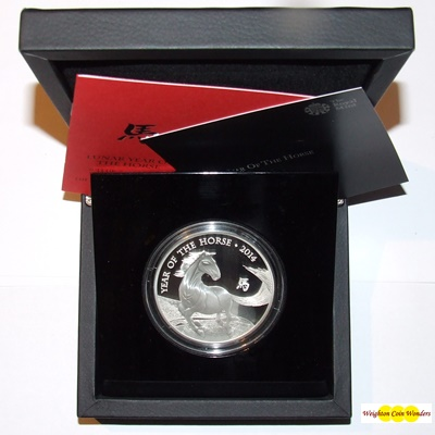 2014 Silver Proof £10 (5oz) - Lunar Year of the HORSE